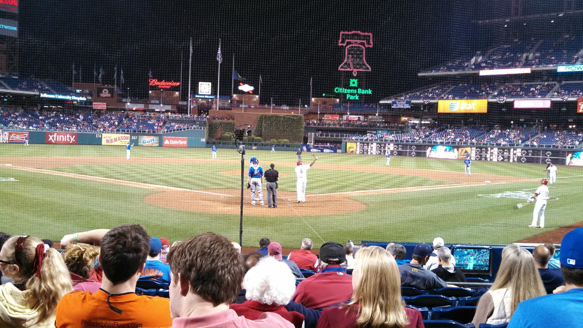 Citizens Bank Park Diamond Club