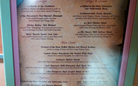 Disney Dream Dining Rooms Pirate Menu