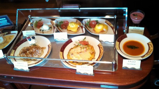 Disney Dream Palo Brunch